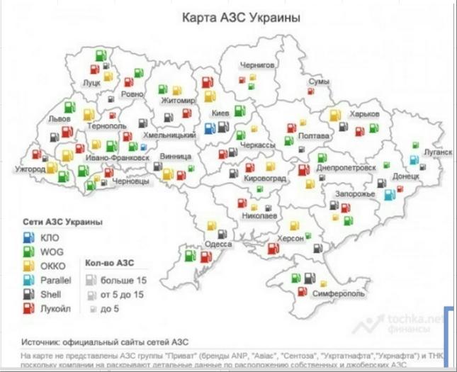 карта аазс